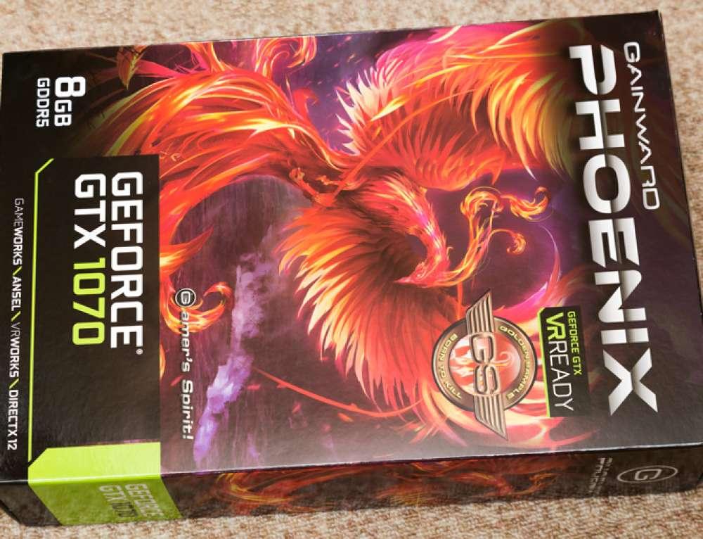 Geforce GTX 1070 – was für ein Weihnachtsgeschenk